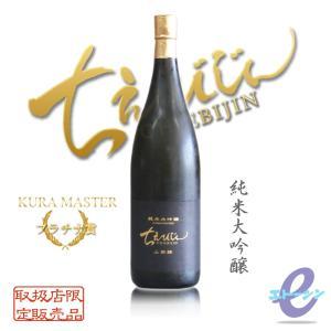 ちえびじん 純米大吟醸 山田錦1.8L 大分県 中野酒造|etoshin