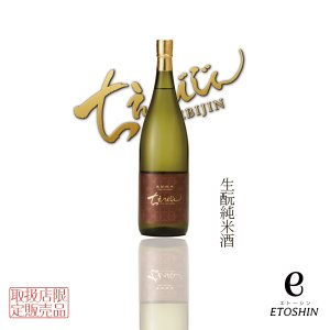 ちえびじん 生もと純米酒 1800ml 大分県 中野酒造|etoshin