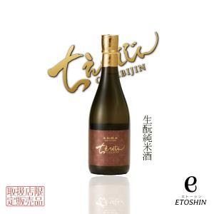 ちえびじん 生もと純米酒 720ml 大分県 中野酒造|etoshin