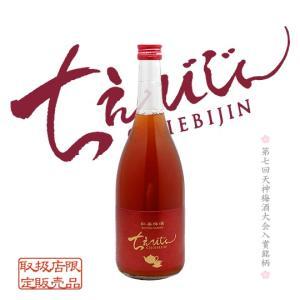 紅茶梅酒 ちえびじん 720ml 大分県 中野酒造|etoshin