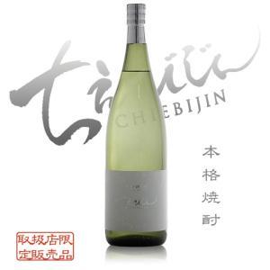 本格焼酎 ちえびじん 1800ml 大分県 中野酒造|etoshin