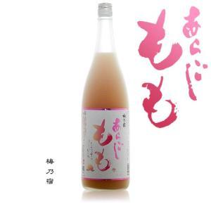 あらごしもも 8度1800ml 奈良県 梅乃宿酒造|etoshin