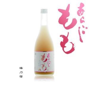 あらごしもも 8度720ml 奈良県 梅乃宿酒造|etoshin