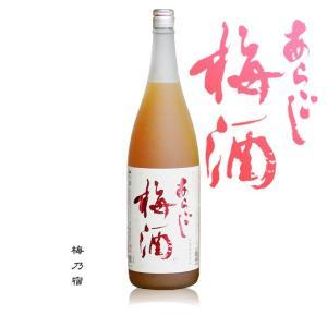 あらごし梅酒 12度1800ml 奈良県 梅乃宿酒造|etoshin