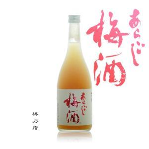 あらごし梅酒 12度720ml 奈良県 梅乃宿酒造|etoshin
