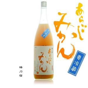 あらごしみかん 7度1800ml 奈良県 梅乃宿酒造|etoshin