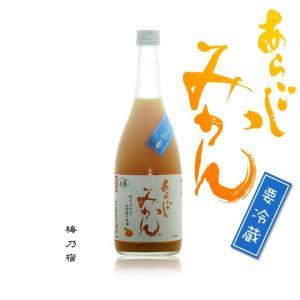 あらごしみかん 7度720ml 奈良県 梅乃宿酒造|etoshin