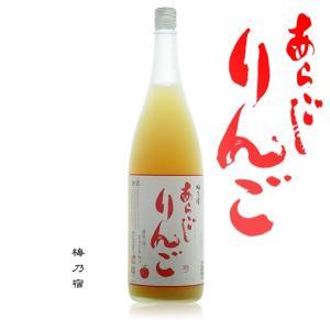 あらごしりんご 7度1800ml 奈良県 梅乃宿酒造|etoshin