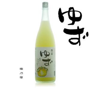 梅乃宿 ゆず 8度1800ml 奈良県 梅乃宿酒造|etoshin