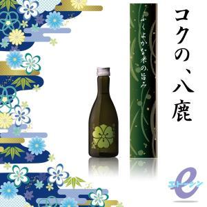 八鹿 緑 特別純米酒 300ml x 12本 大分県 八鹿酒造|etoshin