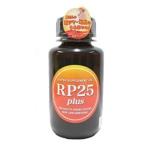 RP25plus 250ml