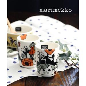 マリメッコ コーヒーカップ 2個セット スモールマグセット MARIKYLA CUP マリキュラカッ...
