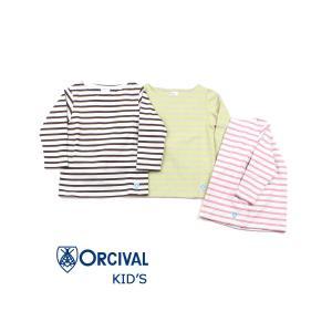 オーチバル・オーシバル カットソー ORCIVAL 7911 国内正規品 2017秋冬新作|etre