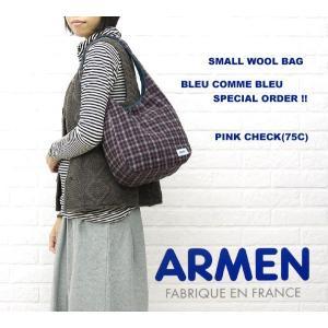 //2F//BCB別注*ARMEN(アーメン) SMALL WOOL BAG・GNAM1150E-0341102 etre!par bleu comme bleu