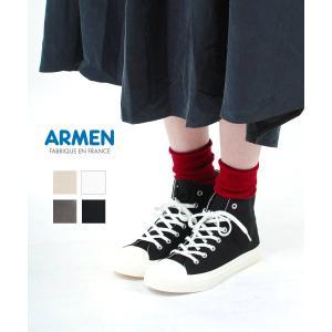 アーメン ハイカットスニーカー キャンバススニーカー シューズ 靴 ARMEN 2021春夏新作 レディース 国内正規品 etre!par bleu comme bleu