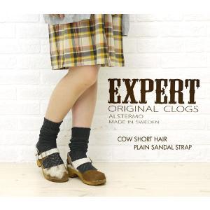 EXPERT(エキスパート) COW SHORT HAIR PLAIN SANDAL STRAP・NEP1102H・シューズバッグ