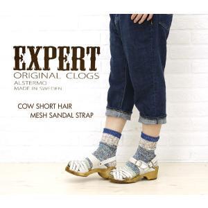 EXPERT(エキスパート) COW SHORT HAIR MESH SANDAL STRAP・NEP1103H・シューズバッグ