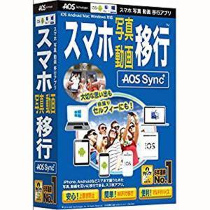 アプリケーション AOSテクノロジーズ AS1-1R [スマホ写真・動画移行アプリ AOS Sync+]|etrend-y