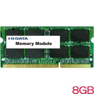 ノートPC用メモリ アイオーデータ SDY1600L-8G/EC [ノートPC用PC3L-12800(DDR3L-1600)対応メモリー(低電圧モデル)8GB]の画像