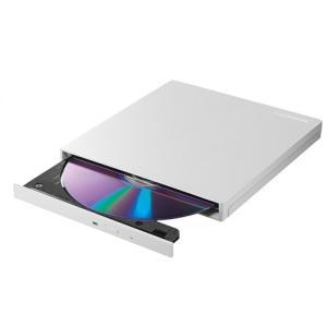ポータブルDVDドライブ アイオーデータ EX-DVD04 EX-DVD04W USB 3.0 2.0 バスパワー対応ポータブルDVDドライブ パールホワイト の商品画像|ナビ