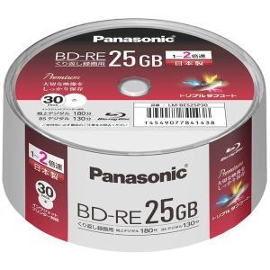 ブルーレイディスク パナソニック LM-BES25P30 [録画用2倍速BD-RE 25GB スピンドル30枚パック]|イートレンドPayPayモール店