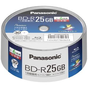 ブルーレイディスク パナソニック LM-BRS25MP30 [録画用6倍速BD-R 25GB スピンドル30枚パック]|etrend-y