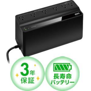 ■無償保証期間3年間 ■長寿命バッテリー ■ACアダプターに対応した広間隔のコンセント ■より長いラ...