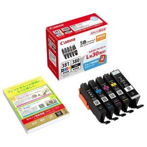 プリンターインク キヤノン BCI-381+380/5MP [インクタンク 2344C001]|イートレンドPayPayモール店