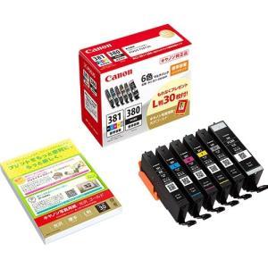 インクカートリッジ キヤノン BCI-381+380/6MP [インクタンク 2344C002]