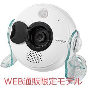 ネットワークカメラ アイオーデータ TS-WRLP/E [高画質&5つのセンサー搭載 ネットワークカ...