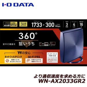 ●同時接続ユーザー数 : 推奨16台 ●通信速度(その他サポート) : 11ac→(5GHz)最大1...