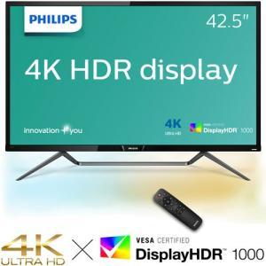 液晶ディスプレイ フィリップス 436M6VBPAB/11 [42.5型 4K DisplayHDR1000対応 MVA液晶ディスプレイ 5年間フル保証]
