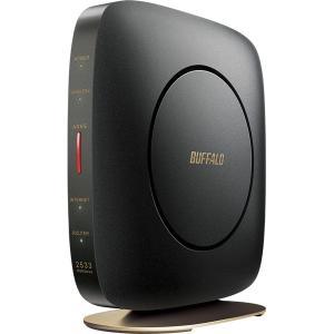 無線LAN親機 バッファロー AirStation WSR-2533DHP2-CB [WLAN親機 ...