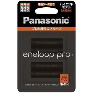 パナソニック eneloop(エネループ) BK-4HCD/4C [エネループPRO 単4形 4本パック(ハイエンドモデル)]|etrend-y