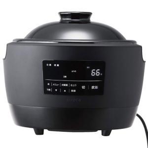 ★箱破損品特価★土鍋炊飯器 シロカ SR-E111 [かまどさん電気]|etrend-y