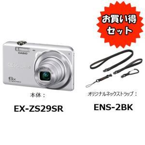 デジタルカメラ カシオ EXILIM EX-ZS33SR SET [EX-ZS29SR&ネックストラップ ENS-2BK]