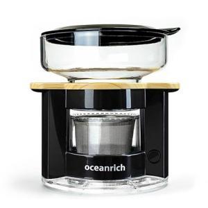 コーヒーメーカー UNIQ(ユニーク) UQ-CR8200BL [自動コーヒードリッパー ocean...