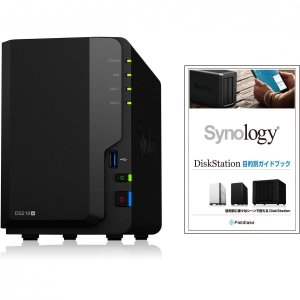 NAS本体 Synology DS218+/JP [★ガイドブック付き★ DiskStation 2...
