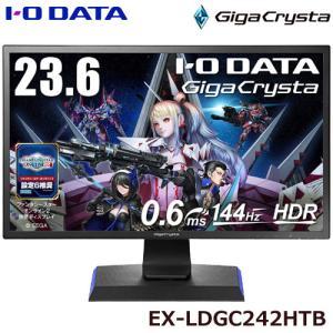 ゲーミングモニター アイオーデータ EX-LDGC242HTB [144Hz対応PC&PS4?用23...