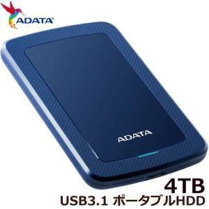 ポータブルHDD ADATA HV300 HV300 AHV300-4TU31-CBL [ADATA ポータブルHDD 4TB]|etrend-y