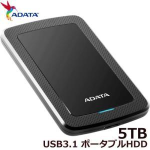 ポータブルHDD ADATA HV300 AHV300-5TU31-CBK [ADATA ポータブルHDD 5TB]|etrend-y