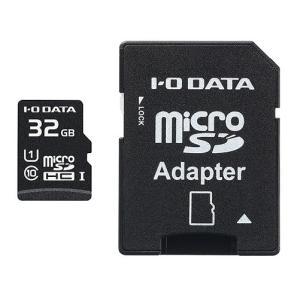 マイクロSDカード アイオーデータ EX-MSDU1/32G [UHS スピードクラス1対応 microSDメモリーカード(SDカード変換アダプター付) 32GB]の画像