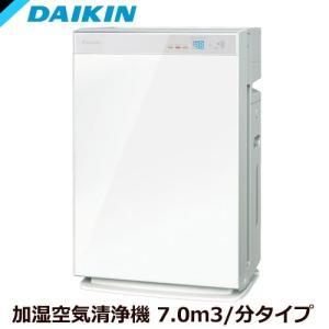 空気清浄機 ダイキン MCK70W-W [加湿ストリーマ空気清浄機 (ホワイト)]