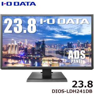 液晶ディスプレイ アイオーデータ DIOS-LDH241DB [広視野角ADSパネル採用 23.8型ワイド液晶ディスプレイ「3年保証」]|イートレンドPayPayモール店