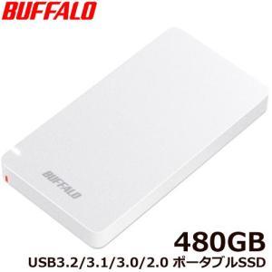 ポータブルSSD バッファロー SSD-PGM480U3-W/N [ポータブルSSD USB3.2 ...
