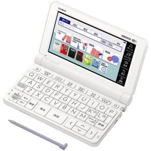 電子辞書 カシオ EX-word XD-SX4800WE [電子辞書 XD-SX4800(ホワイト) 高校生モデル]|イートレンドPayPayモール店