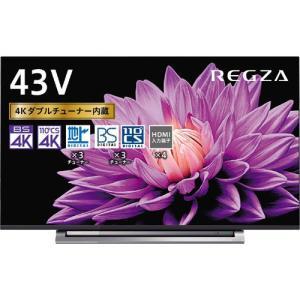 REGZA 東芝 4K 43M540X 43V型4K・地上・BS・110度CSデジタル液晶テレビ