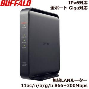 無線LANルータ バッファロー WSR-1166DHPL2/D [無線LAN親機 11ac/n/a/g/b 866+300Mbps]
