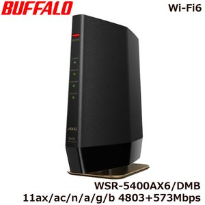 無線LANルータ バッファロー WSR-5400AX6/DMB [Wi-Fi 6 無線LANルーター...