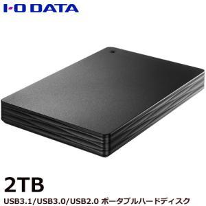 ポータブルHDD アイオーデータ HDPH-UT2KR/E [USB 3.1 Gen 1(USB 3.0)対応ポータブルHDD 2TB]の画像